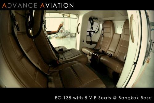 EC135 (seats)