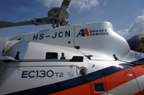 EC130 (callsign)